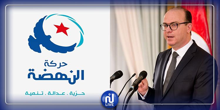 حكومة الوحدة الوطنية: حركة النهضة تدعو الفخفاخ للتدارك لاحقا