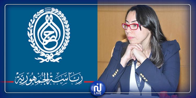إسناد رتبة وامتيازات وزير لمديرة الديوان الرئاسي