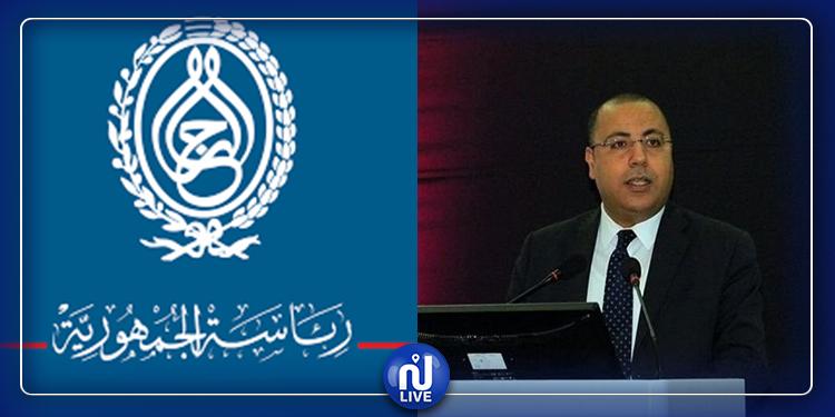 Hichem Mechichi, désigné premier conseiller auprès du président de la République