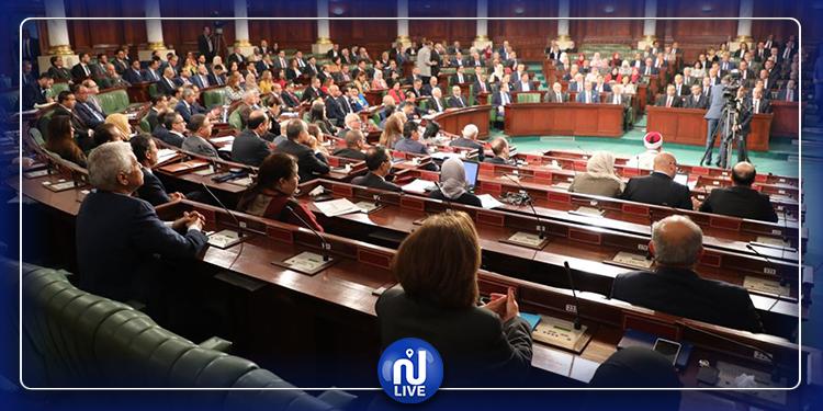 اليوم: جلسة عامة بالبرلمان للنظر في تنقيحات القانون الانتخابي