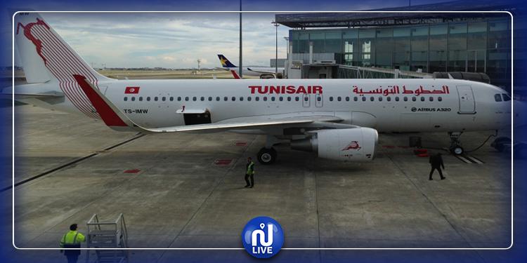ظهر اليوم: تفاصيل رحلة الخطوط التونسية من باريس إلى تونس