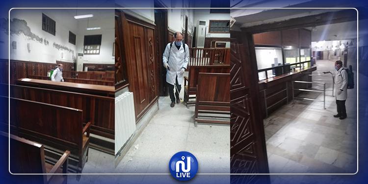 تعقيم محكمة الاستئناف بتونس (صور)