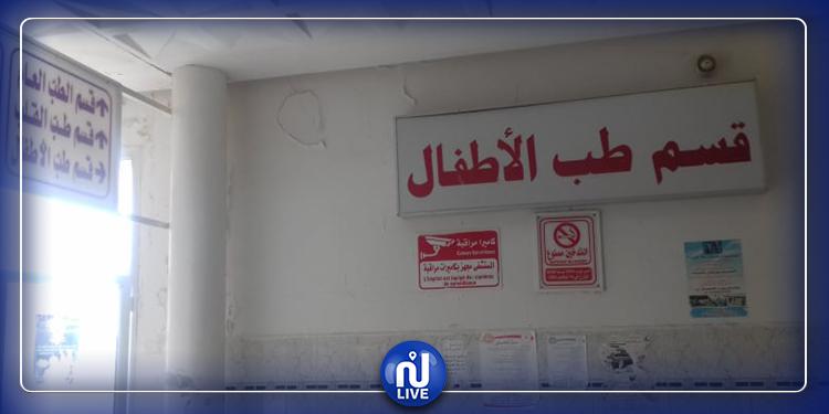 اندلاع حريق في قسم الأطفال بمستشفى الحسين بوزيان بقفصة