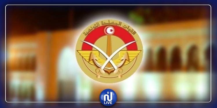 Le ministère de la Défense décide de la fermeture de la polyclinique militaire 'Meftah Saadallah'