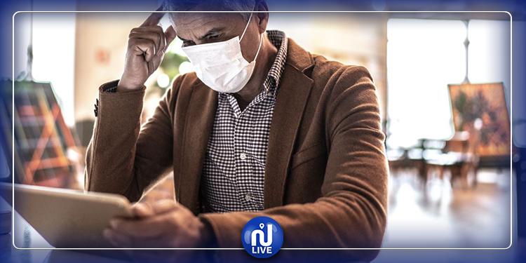 الصحة العالمية تطلق تطبيقة خاصة  بفيروس كورونا