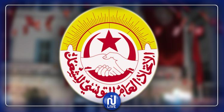 اتحاد الشغل ينفي خبر الإضراب بالمستشفيين الجامعيين الحبيب بورقيبة والهادي شاكر