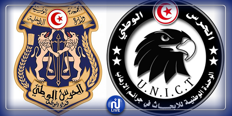 الكشف عن خلايا دعم وإسناد للعناصر الإرهابية داخل وخارج تونس
