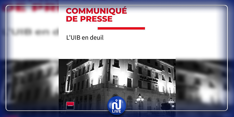 COVID-19 : L'UIB endeuillée par le décès de l'un de ses cadres