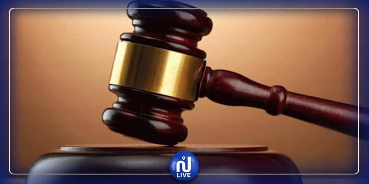 الرائد الرسمي: صدور مرسوم يمكن من محاكمة الموقوفين عن بعد