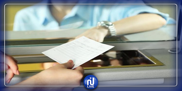 جامعة البنوك تدعو إلى تطبيق قرار تأجيل استخلاص أقساط القروض