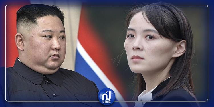 وكالة: زعيم كوريا الشمالية قد يمنح ''الخلافة'' لشقيقته