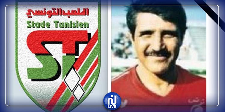 Décès de la légende du football tunisien, Noureddine Diwa