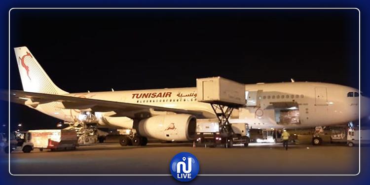 2 avions Tunisair chargés d'équipement médical de retour de Chine