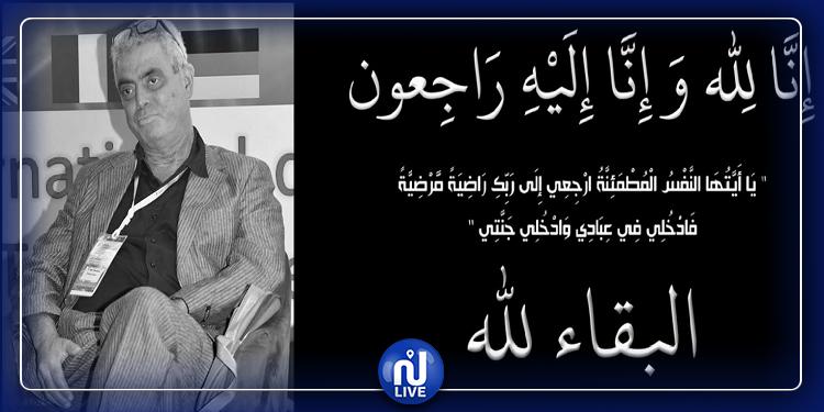 وزارة الصحة تنعى الدكتور محمد الطاهر خلف الله