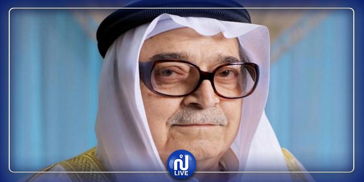 L'homme d'affaires saoudien Saleh Kamel est décédé