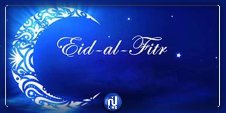 Trois jours de congé à l'occasion de l'Aïd El-Fitr