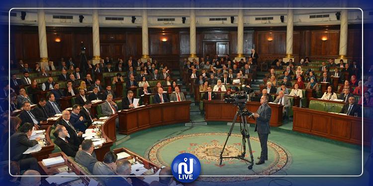 نواب يندّدون بالخطابات التحريضيّة ضد مؤسسة البرلمان
