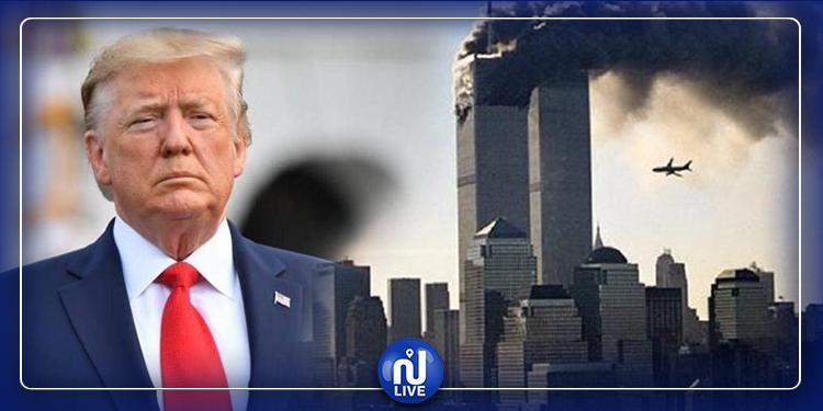 ترامب يستحضر هجمات 11 سبتمبر للحديث عن كورونا