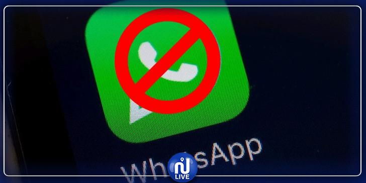 Allemagne : WhatsApp espionne ses utilisateurs