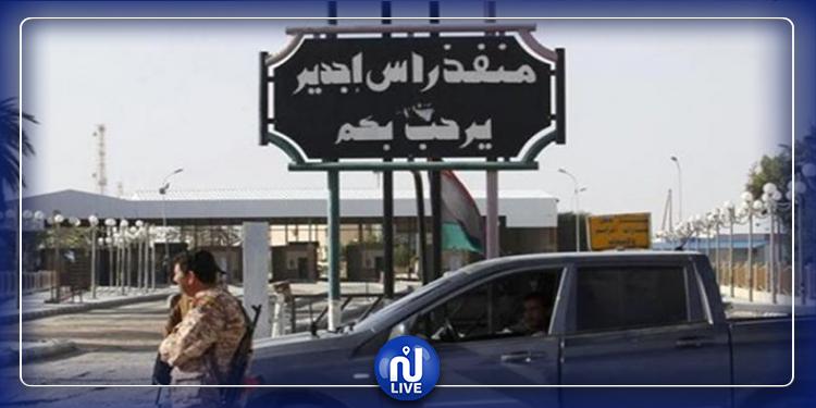 إجراءات جديدة خاصة بنقل السلع بين تونس وليبيا