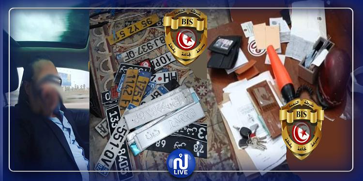 قرطاج: أزياء أمنية وشارة قضاة ولوحات منجمية وبطاقات تعريف مزورة بحوزة شخص!