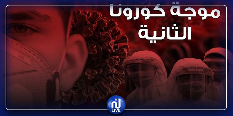 الطاهر قرقاح:  ''لهذه الأسباب ستشهد تونس موجة ثانية من وباء كوفيد 19''