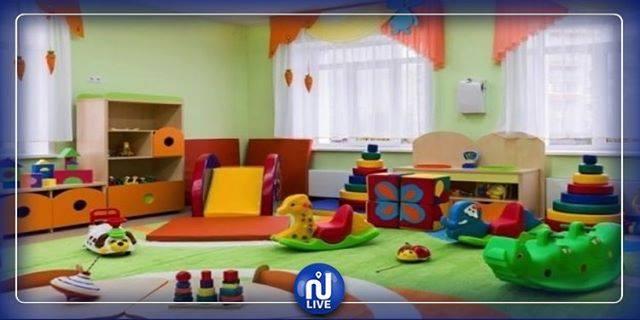 La réouverture des crèches et jardins d'enfants privés en cours d'étude