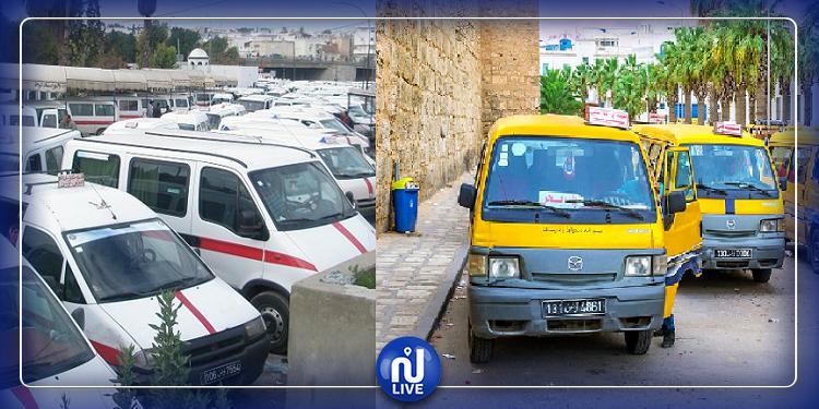 نقابة التاكسي الجماعي ترفض قرار وزارة النقل