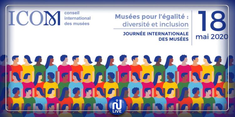 Les musées à l'heure du confinement : l'Unesco et l'ICOM ''préoccupés''