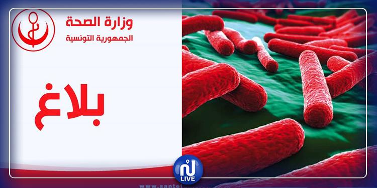 تسجيل إصابات بالحمى التيفية وإلتهاب الكبد الفيروسي: وزارة الصحة تنبّه