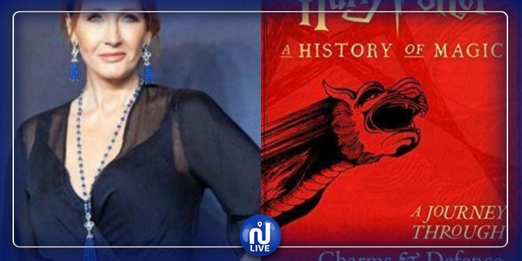 Après Harry Potter, JK Rowling sort un livre