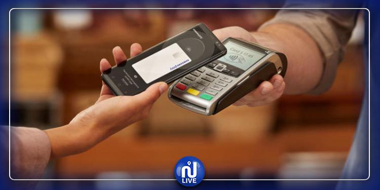 إصدار منشور يتعلق بخدمات الدفع عبر الهاتف الجوال