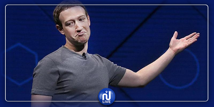 Mark Zuckerberg ne connait pas la crise