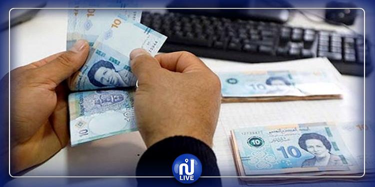 الحكومة ترفع رسميا المبالغ المرصودة في إطار آلية ضمان القروض الى 1500 مليار