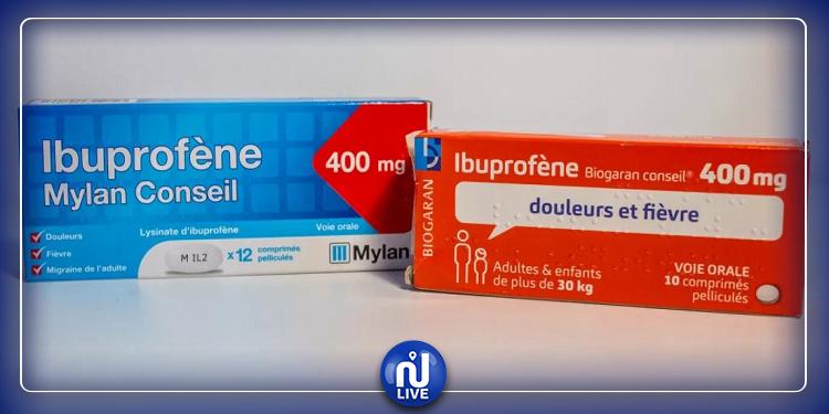 تجارب جديدة لاستخدام ''ايبوروفين'' لعلاج مرضى كورونا