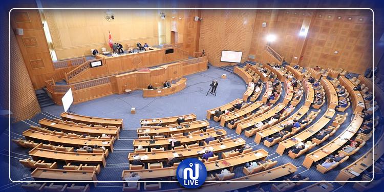 تفاصيل تصويت النواب على لائحة الحزب الدستوري الحر