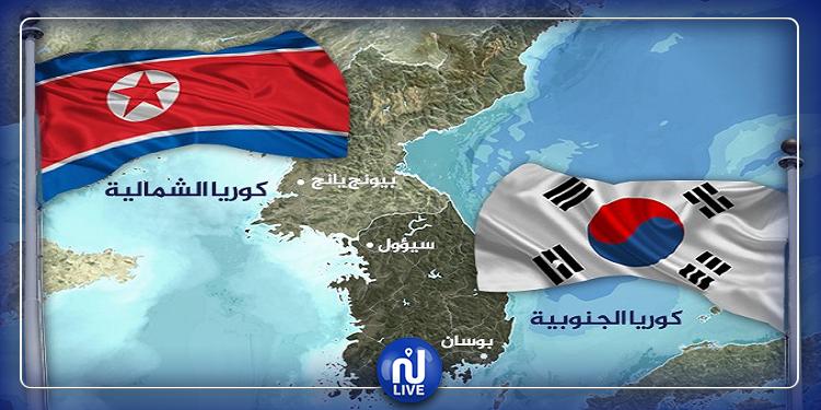 كوريا الجنوبية تستعد عسكريا للمواجهة مع جارتها الشمالية