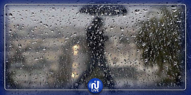 طقس اليوم: أمطار بهذه المناطق
