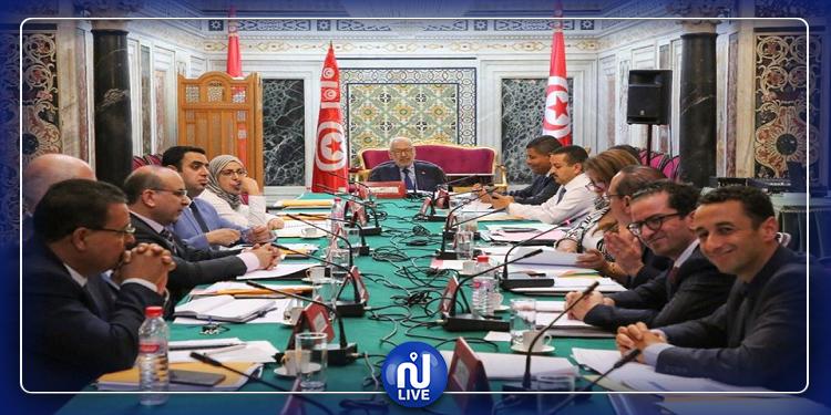 مكتب البرلمان ينظر في مشروع ميزانية مجلس نواب الشعب بعنوان سنة 2021