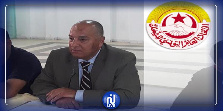 الاعتداء بالعنف على الأمين العام المساعد لاتحاد الشغل