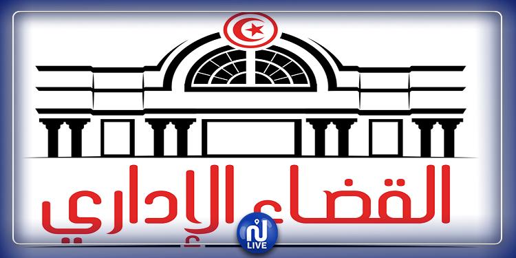 مجلس القضاء الإداري يدين ''حملات التشويه'' التي تطال المحكمة الإدارية وقضاتها