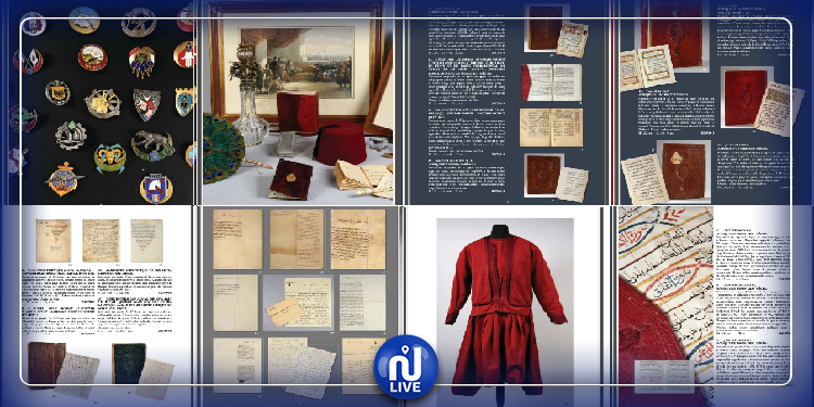 بيع 114 قطعة تراثية تونسية بفرنسا: المعهد الوطني للتراث يتحرك ويوضّح