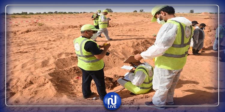 انتشال 9 جثث من مقابر جماعية في ترهونة الليبية