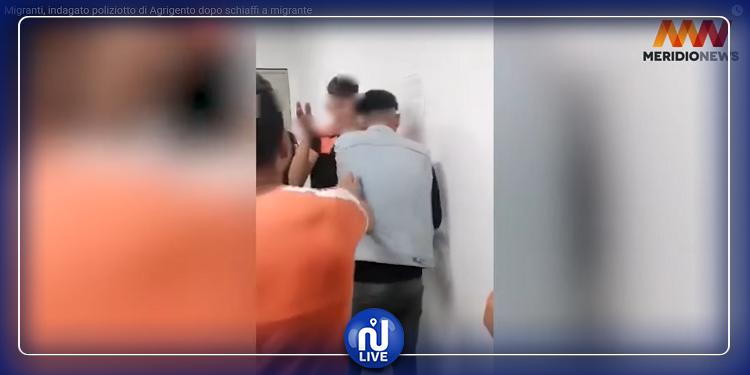 إهانة وإذلال...شرطي إيطالي يجبر تونسيين على صفع بعضهما!