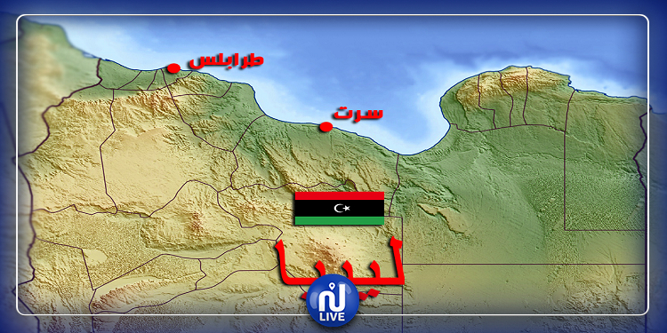 حكومة طرابلس: أعيان سرت عرضوا تسليم المدينة وسط انسحاب قوات حفتر