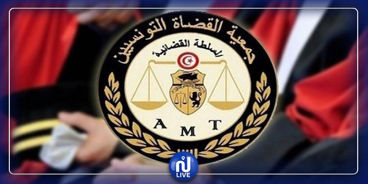 AMT : Election du nouveau bureau exécutif