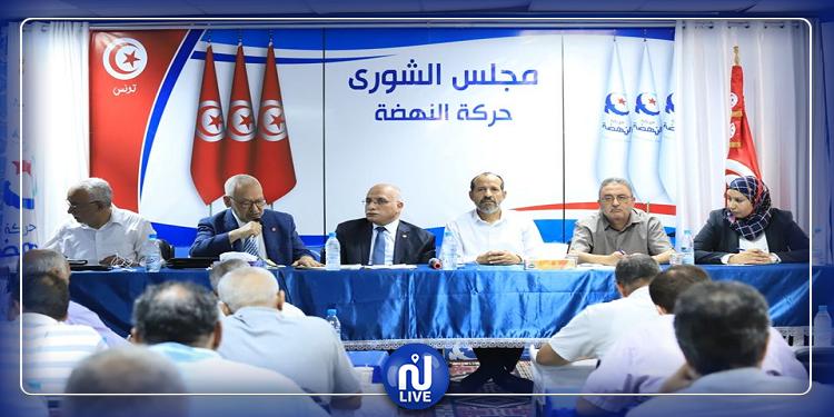 شورى النهضة يقرر الشروع الفوري في مشاورات تشكيل حكومة جديدة