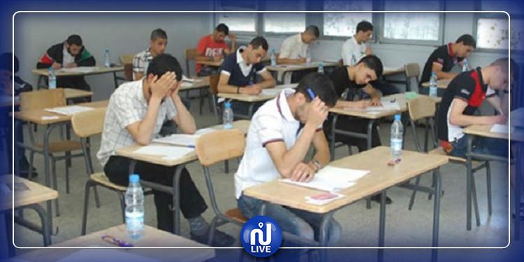 تلاميذ يجتازون امتحانات البكالوريا بمراكز الحجر الصحي الاجباري