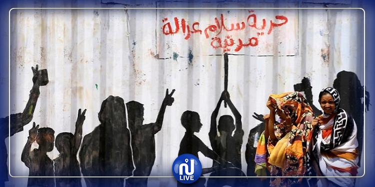 الحكومة السودانية تلغي قانون الردة وعقوبة الجلد