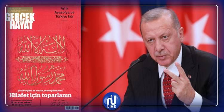 حزب أردوغان: نرفض الدعوات لإعلان الخلافة